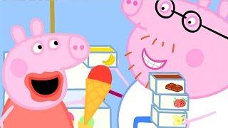 Peppa Pig Italiano 🍦Lavori Difficili ⭐ Collezione Italiano - Cartoni Animati