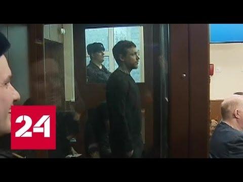 Суд оставил Кокорина и Мамаева в СИЗО еще на два месяца - Россия 24
