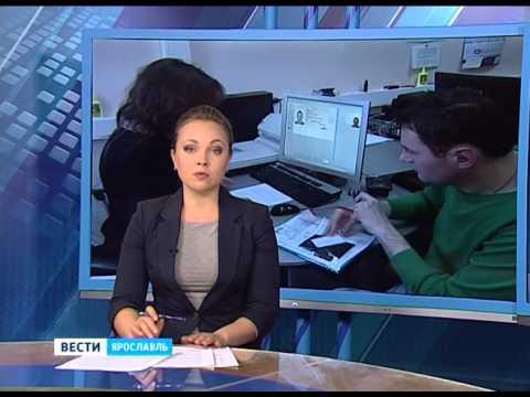 Ярославские школьники смогут оформить загранпаспорт за 1 день