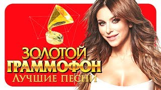 Ани Лорак - Лучшие песни - Русское Радио ( Full HD 2017)