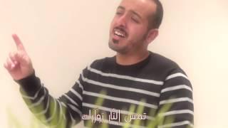 مهدي عباس السمين - عِتاب