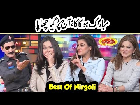 Best Of Nirgoli | Mazaaq Raat | Dunya News