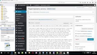 Wordpress наполнение из локальных файлов