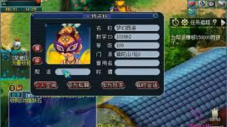 梦幻西游:老王发现梦幻最牛的名字并投诉,它会被官方和谐掉吗?