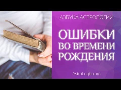 Бытовые аспекты в астрологии
