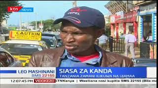 Maoni ya wakazi wa Kakamega kutokana na tangazo la Rais la utangamano wa Afrika mashariki