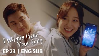 "Kim Se Jeong ""You shined the brightest out there"" [I Wanna Hear Your Song Ep 23]"