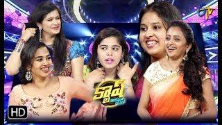 Cash   Lipsika, Kaumudi, Manisha, Sahithi   15th December 2018   Full Episode   ETV Telugu