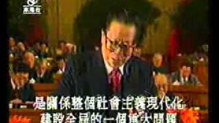 鄧小平生平專輯(ATV)_PER013A-08.flv