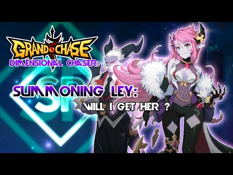 Ley Build Guide | Grandchase Dimensional Chaser - смотреть