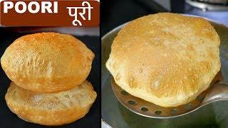 How to Make Poori Puri Recipe in Hindi | CookWithNisha