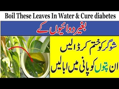 Cauza de diabet insipid
