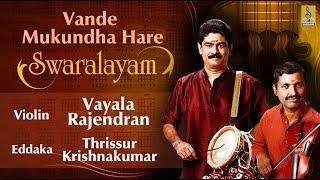 Vande Mukunda Hare - An Instrumental Music Violin & Edakka