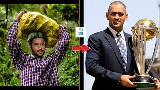 Mahendra singh dhoni kaise bane itne successful | Amazing facts about mahendra Singh | Ms dhoni bio