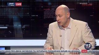 Гордон: Россия ничего не производит из того, что должна была бы производить великая держава