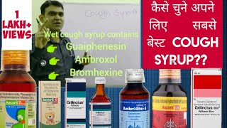 COUGH SYRUPS FOR YOU-(HOW TO CHOOSE the best one) BY  DR NITESH RAJ