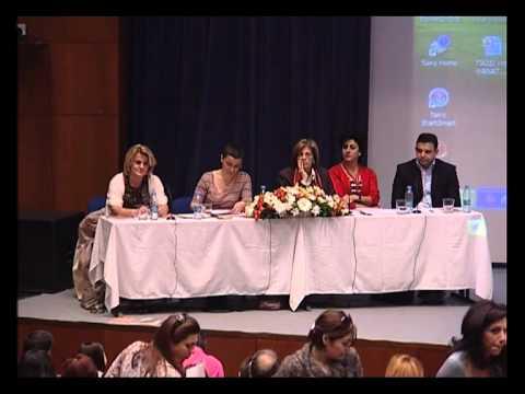 Συζήτηση πρώτης ενότητας 4ου Συνεδρίου - Μέρος Α