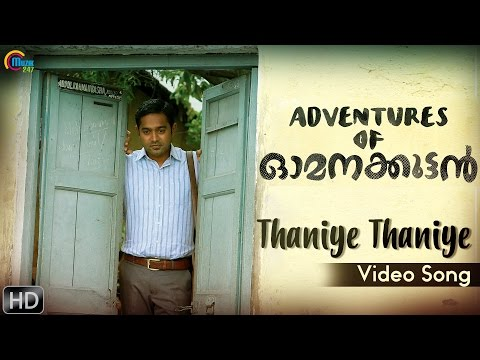 Thaniye Thaniye Song - Adventures of Omanakuttan - Asif Ali