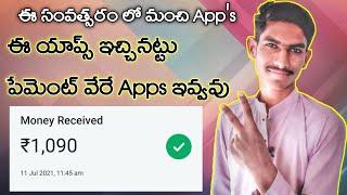 Top 2 Best Paytm Earning Apps - 1Yearly Working Best Earning App Fiewin & 9x Win - In Telugu