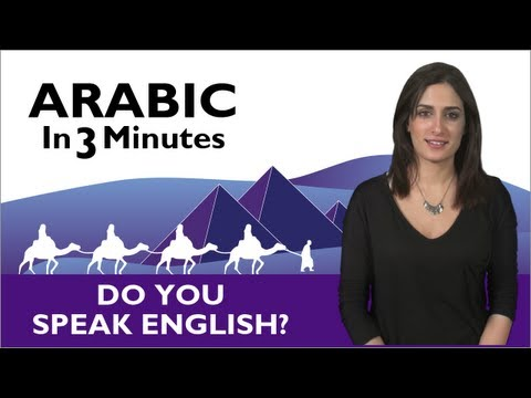 mp4 Learning English And Arabic, download Learning English And Arabic video klip Learning English And Arabic