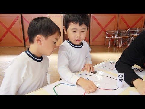 しょういんようちえん プログラミング教室(後半)【大阪樟蔭女子大学附属幼稚園】
