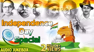 Independence Day Special 2020 | Popular Hindi Patriotic Songs | Superhit Desh Bhakti Songs | JUKEBOX - Download this Video in MP3, M4A, WEBM, MP4, 3GP