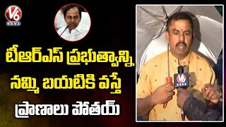 BJP MLA Raja Singh Face To Face Over Flood Effect In Hyderabad Due To Rains