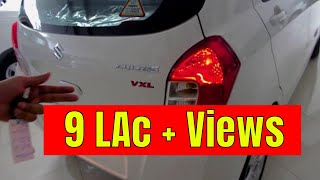 ALL NEW SUZUKI CULTUS || PAKISTAN | 2017 | FULL OFFICIAL REVIEW | Cultus Replacement | Honey king HK