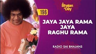 Rama bhajans - TH-Clip