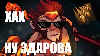 Dota 3 WTF Moments 207 00 - MONKEY KING