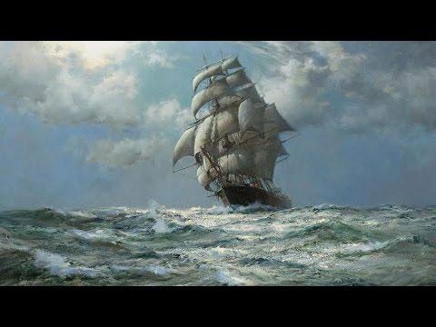 Павел Кашин - Пьяный корабль