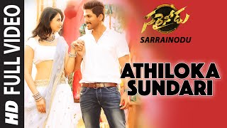 Athiloka Sundari Song Lyrics - sarainodu