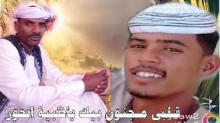 جديد الفنان الامبراطور فضل الله عبدالله 2019 / قلبي مجنون بيك ياظبية الحور