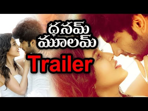 dhanam-moolam-movie-trailer