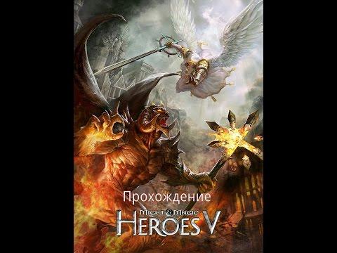 Скачать герои 3 меча и магии через торрент без регистрации