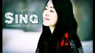 Calling Out by Luna & Krystal-Instrumental/karaoke