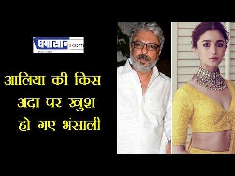 Alia REACTION On Movie With Salman Khan   Inshallah   Sanjay Leela Bhansali