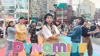 [KPOP IN PUBLIC ] BTS(방탄소년단) - Dynamite Dance Cover by U Bet from Taiwan
