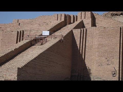 شاهد بالفيديو.. جولة الى قلعة زقورة أور الأثرية في أقل من دقيقة