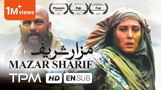 Mazar Sharif With English Subtitles | فیلم مزار شریف