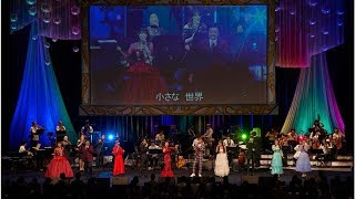 mqdefault - 山寺宏一が映画『シュガー・ラッシュ:オンライン』で『アラジン』の魔法のランプを発見! 青山テルマとイベントでトリビアを発表