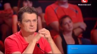 Х-фактор 4.Юлия -- Je Veux( Zaz  cover) 2 песня    [Харьков] [14.09.213]