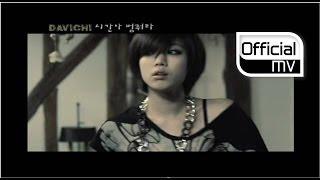 Davichi - Stop Time