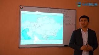 ҰБТ. Қазақстан тарихы. Кейінгі темір дәуіріндегі Қазақстан