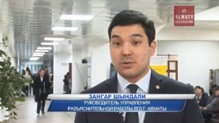 Алматы собрал больше налогов, чем планировалось (11.01.17)