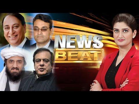 Mian Javed Latif Aur Muraad Saeed | News Beat | SAMAA TV | Paras Jahanzeb | 10 Mar 2017