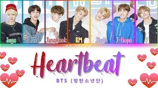 BTS (방탄소년단)   Heartbeat (BTS WORLD OST) Lyrics Color Coded (HanRomEng)