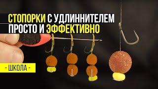 Торговая марка корона для рыбалки