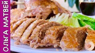 Утка По-Пекински в Домашних Условиях + Соус | How to Make Peking Duck at Home