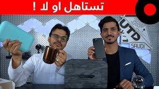 Phone Sanitizer, Smart Cup & Safe W/ FPS صابونة تعقم الجوال، كوب ذكي، خزنة تنفتح بالبصمة
